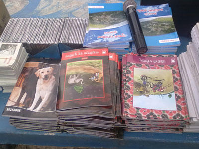Primary_Pic-Pipal-books.jpg
